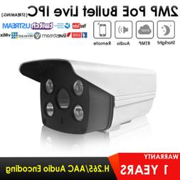 2.0MP 1080P Wide Angle PoE IR Live IP Camera to Youtube/Face