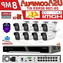 Hikvision IP Security System kit 2MP 16 channel IP   H.265 W